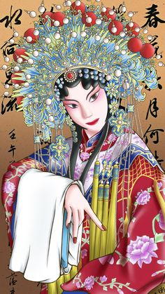Chinese Opera Mask, Red Packet, Traditional Fashion, Hanfu, Chinese Art, Asian Art, Cute Drawings, How To Draw Hands, Beautiful Pictures
