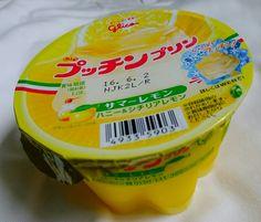 Bigプッチンプリン サマーレモン  プリンの定義とは何ぞ?と考えさせられるお味。