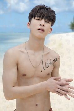 don't post such pics u drivin me loca Kim Hanbin Ikon, Chanwoo Ikon, Ikon Kpop, Sexy Asian Men, Sexy Men, Jackson Wang, Ikon Leader, Fanfiction, Ikon Wallpaper