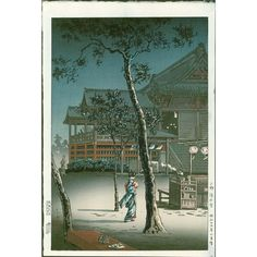 Tsuchiya Koitsu Ueno Kiyomizudo (aka. Restaurant in the Evening). Woodblock print. 1940 Approximately 15.75 x 10.50 inches. Published by Doi Hangaten @Era Woodblock Prints on Ruby Lane