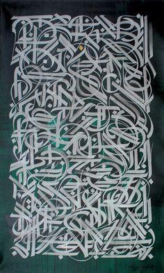 Vincent Abadie Hafez (1977). Cosmopolite, le travail de Vincent Abadie Hafez est le résultat de métissages, aux confluences de plusieurs cultures. Dès 1988 c'est sous le pseudonyme de Zepha qu'il s'investit au sein du mouvement graffiti. C'est en banlieue parisienne qu'il commence à imposer son nom et celui de son équipe ; il …