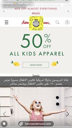 Baby Shop Online, Online Shopping Websites, All Kids, Baby Girl Fashion, Shop Now, Kids Outfits, Children, Quinoa Salad, Tray