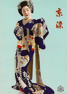 Geisha - I always thought that the Geishas were the first fashionistas and trend-setters...such beautiful and artistic outfits they always wore and such unique personalities they had!