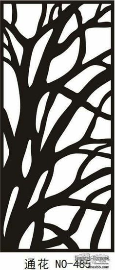"""Excellent """"metal tree art diy"""" information is offered on our web pages. Have a look and you wont be sorry you did. Stencil Patterns, Stencil Designs, Metal Tree Wall Art, Metal Art, Stoff Design, 3d Warehouse, Plasma Cutting, Cnc Plasma, Art File"""