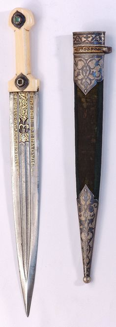 'Kama' (Caucasian dagger) with an Armenian inscription.  Eastern Anatolia, 19th century.  (The Russian Museum of Ethnography, St.Petersburg).