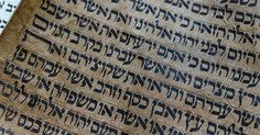 Author of 10th-Century Hebrew Biblical Text is Identified | The Second Adam