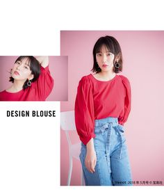 Yoshioka Riho - sweet May 2018