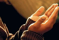 Powerful Dua Spells to Get Your Lost Lover Back Easily