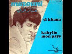 Mohamed Mazouni galouli sahratek - YouTube