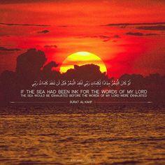 Surat al-Kahf | The Cave