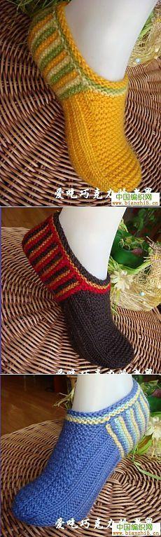 Тапочки-следики с подробностями вязания по фото