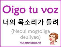 Oigo tu voz                                                                                                                                                                                 Más