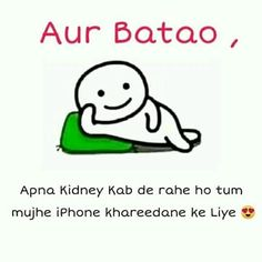 """New Viral Meme aur batao 😂😂😂 Ayyaz,""""Farida"""" Funny Memea, Cute Funny Quotes, Some Funny Jokes, Funny Facts, Hilarious, Sarcastic Quotes Witty, Funny Attitude Quotes, Stupid Quotes, Swag Quotes"""