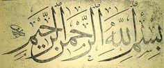 Persian Calligraphy, Islamic Calligraphy, Arabic Font, Teaching Art, Islamic Art, Art Forms, Mystic, Fine Art, Visual Arts