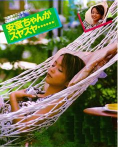 Outdoor Furniture, Outdoor Decor, Pictures, Photograph, Japan, Celebrities, Music, Style, Photography