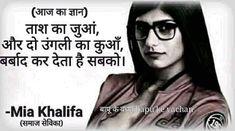 Sahi bola na 🤣 . Funny Love Jokes, Funny Adult Memes, Latest Funny Jokes, Funny Jokes In Hindi, Funny Picture Jokes, Jokes Pics, Funny Jokes For Adults, Funny School Jokes, Good Jokes