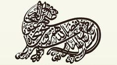 MasAllah... #allah #kuran #islam #muhammed #ramazan #ramadan #oruç #müslüman #muslim #hat #hattat #osmanlı #türk #sanat #gravür #gravur #art #aşk #hediye #hediyelik #türkiye #elyapımı #efendi #2017 #sahur #iftar #bismillah #bismillahirrahmanirrahim #nasip #hayırlı http://turkrazzi.com/ipost/1524296061739597905/?code=BUnYzEshABR