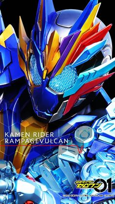 Kamen Rider Kabuto, Japanese Superheroes, Zero One, Kamen Rider Series, Manga Artist, Doraemon, Girls Life, Power Rangers, Marvel Entertainment