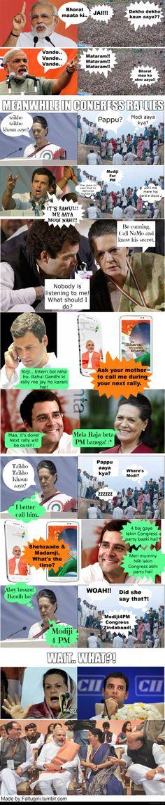 Narendra Modi Trolling Rahul Gandhi