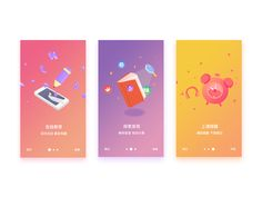 guide page~ designed by Ruby. Connect with them on Dribbble; Page Design, Ui Design, Ui Elements, Game Ui, Ui Kit, Mobile Design, Mobile App, Presentation, Illustrations