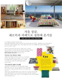 Hanils October magazine promoting #KAS in Korea.