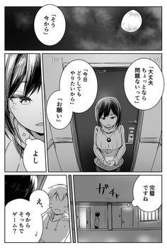 Manga, Anime, Movies, Movie Posters, Fictional Characters, Films, Sleeve, Film Poster, Manga Anime