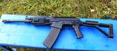 VEPR 12 semi-auto shotgun