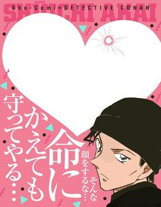 「イケメンセリフメモ」の1種。 - 名探偵コナンとSho-Comiが2号連続コラボ!コナンや安室のイケメンメモ付属 の画像ギャラリー 5枚目(全7枚) Conan, Amuro Tooru, Magic Kaito, Detective, Anime Art, Disney Characters, Fictional Characters, Cartoon, Manga