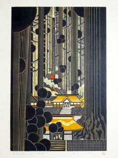 Morimura Ray Japanese Woodblock Print Tsukuba Shrine | eBay