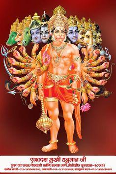 67 best Wallpaper Hanuman Ji Full Size pictures in the best available resolution. Hanuman Images Hd, Hanuman Ji Wallpapers, Krishna Images, Hanuman Jayanthi, Hanuman Photos, Happy Hanuman Jayanti Wishes, Gud Morning Pics, Morning Images, Shiva Hindu