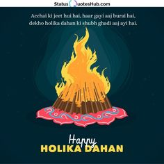 May peace and goodness prevail upon you and your loved ones! Happy Holika Dahan Everyone. #holikadehan #holi #happyholi #india #holifestival #love #festival #photography #colours #colors #instagram #instagood #holihai #festivalofcolors #indianfestival #color #holifestivalofcolours #bhfyp #holifest #holipowder #like #festivalofcolours #mumbai #diwali #holicelebration #fun #holiparty Holi Powder, Holi Party, Fine Quotes, Holi Festival Of Colours, Holi Wishes, Holi Celebration, Festival Photography, Happy Holi, Status Quotes
