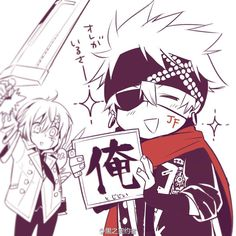 Allen and Lavi ~ aw haha! They're so cute!