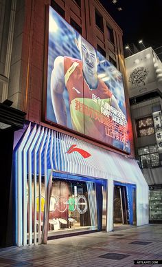 Li Ning's Flagship Stores in Beijing and Shanghai // Storeage | Afflante.com