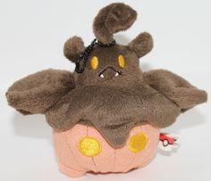 """Pumpkaboo Pokemon 5"""" Plush Banpresto 48744 2014"""