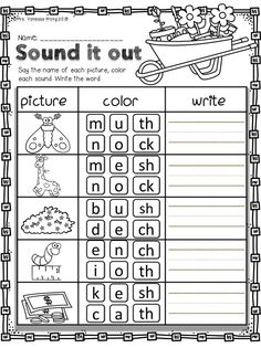 Download free first grade spring printables at preview. Teaching first grade classroom with fun. Tons of worksheets and activities for sight word, phonics, reading & comprehension,. Perfect addition to spring math and literacy centers. #firstgradeworksheet #springworksheet #mathworksheet Blends Worksheets, Literacy Worksheets, First Grade Worksheets, First Grade Activities, Teaching First Grade, Teaching Phonics, Math Literacy, Homeschool Kindergarten, First Grade Classroom