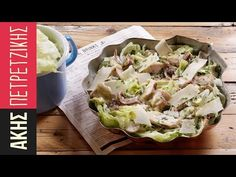 Best Caesar Salad by Greek chef Akis Petretzikis! The perfect caesar salad recipe with chicken, croutons and a savory dressing with anchovies and mayonnaise! Salad Sauce, Salad Bar, Healthy Salads, Healthy Recipes, Ceasar Salad, Greek Cooking, Sandwiches For Lunch, Dinner Salads, Christmas Cooking