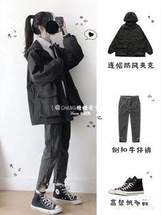 Korean Girl Fashion, Korean Fashion Trends, Ulzzang Fashion, Asian Fashion, Look Fashion, Teen Fashion Outfits, Hipster Outfits, Retro Outfits, Korean Outfits