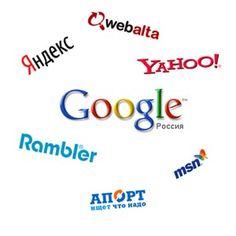 Секреты поискового маркетинга (SEM)