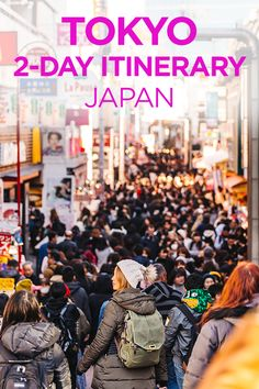 The Perfect 2 Day Itinerary for Tokyo Japan Tokyo Japan Travel, Japan Travel Tips, Asia Travel, Japan Trip, Kyoto Japan, Tokyo Trip, Okinawa Japan, Japan Beach, Meiji Shrine