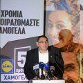 Lidl Cyprus: 5 χρόνια χαμόγελα