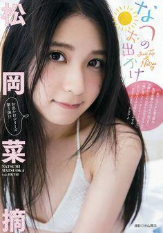 Natsumi Matsuoka Natsu no Odekake on Young Animal Magazine Animal Magazines, Japan Today, Young Animal, Gravure Idol, Japanese Models, Kawaii Girl, Hottest Models, Cute Girls, Animals