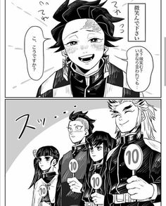 Read (imágenes) from the story Kimetsu No Yaiba Cómics by (Emma ( with reads. Anime Demon, Manga Anime, Anime Art, Fanart, Slayer Meme, Familia Anime, Demon Hunter, Dragon Slayer, Cute Comics