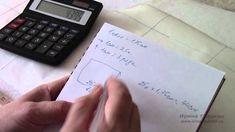 Как рассчитать необходимое количество пряжи на изделие - YouTube
