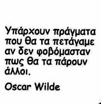 Oscar Wilde, Words, Quotes, Love, Quotations, Qoutes, Quote, Horses, A Quotes