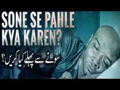 Quran Aur Hadees: Sony Say Pahly Kiya Kia Karin With Quran Aur Hadee... Islamic Society, Quran, Einstein, Sony, Sayings, Movie Posters, Movies, Lyrics, Films