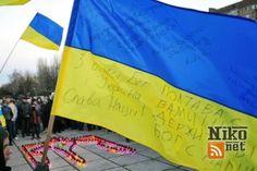 Новость на сайте NikoNet.top Революция Достоинства, или Как начиналась новая Украина. 0566 Политика... Подробнее по ссылке http://nikonet.top/3445-revoluciia-dostoinstva-ili-kak-nachinalas-novaia-ykraina #Никополь #Новости #Марганец #Покров