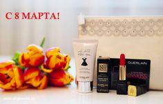 Shopaholic vs Fashionista: Giveaway. С 8 МАРТА!
