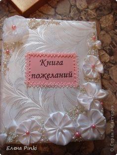 Книга пожеланий на свадьбу МК - Свадьба