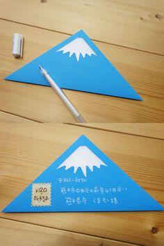 富士△封筒【富士山レターセット】|カード・レター|シロリス|ハンドメイド通販・販売のCreema