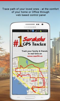 Trace your family & friends from anywhere, anytime 24×7